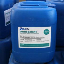 Antiskalant RO-0150 (Antiscalant chemical)