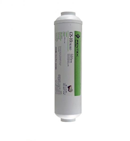Pentek Pentair Alkali Filtre Fiyatı - ÜCRETSİZ KARGO
