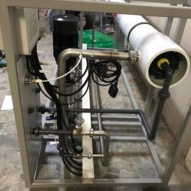 Sanayi Tipi Su Arıtma  R.O Sistem