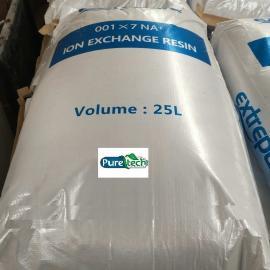 Katyonik Reçine Güçlü Asit Değişim Reçinesi 25 Litre Fiyatı
